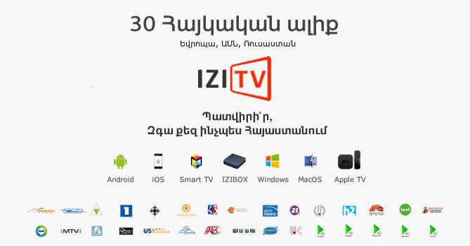 simple tv ru